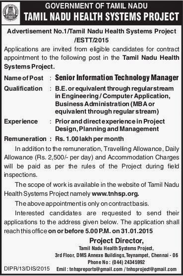 Tamil Nadu Health Systems Project (TNHSP) Recruitments (www.tngovernmentjobs.in)