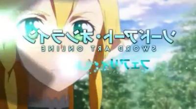 Sword Art Online: ALO Segunda temporada