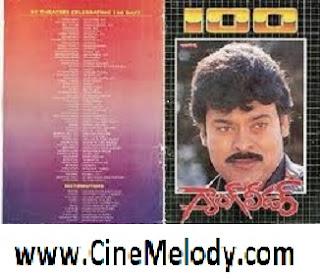 Gang Leader Telugu Mp3 Songs Free  Download -1991