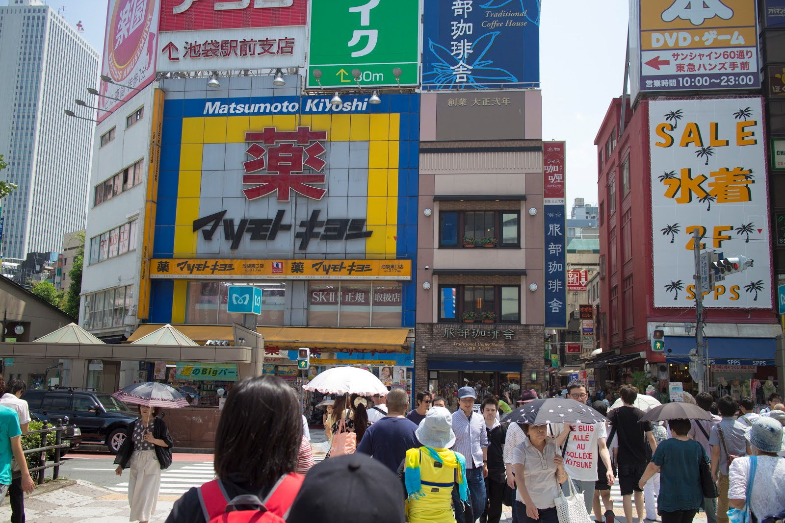 Day Ikebukuro Animates New Store Artnia Square Enix Shinjuku - Cleaning invoice template free square enix online store