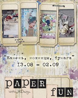 http://jkdesignstudio.blogspot.ru/2015/08/blog-post_13.html