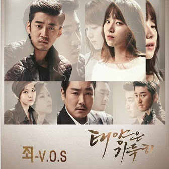 Lirik Lagu: V.O.S - Sin (OST Beyond The Clouds)