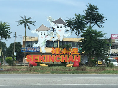 Landmark of Sekinchan