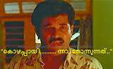 Malayalam Photo Comments - Kozhappayinna thonnunne - Mukesh