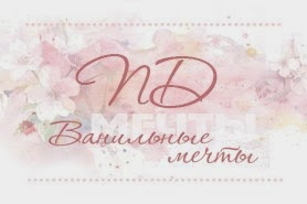 """Цветенья вишен аромат"""