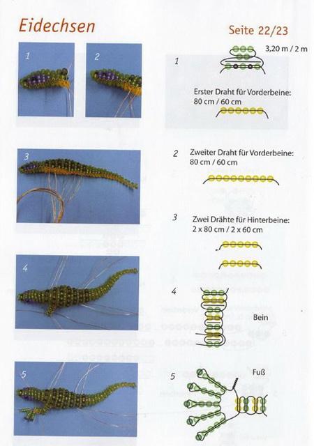 Описание плетения ящерицы из