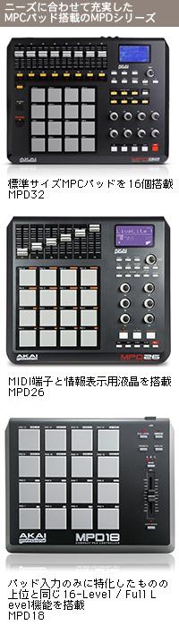 AKAI professional MPD18