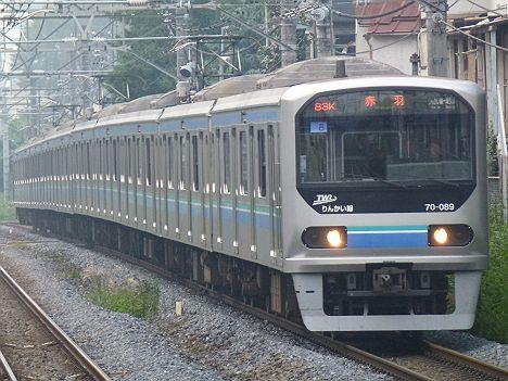 埼京線 各駅停車 赤羽行き2 りんかい線70-000形