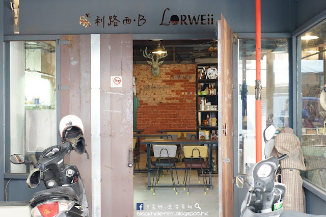 [台灣.台南] 必須預約的早午餐店:勝利路西B