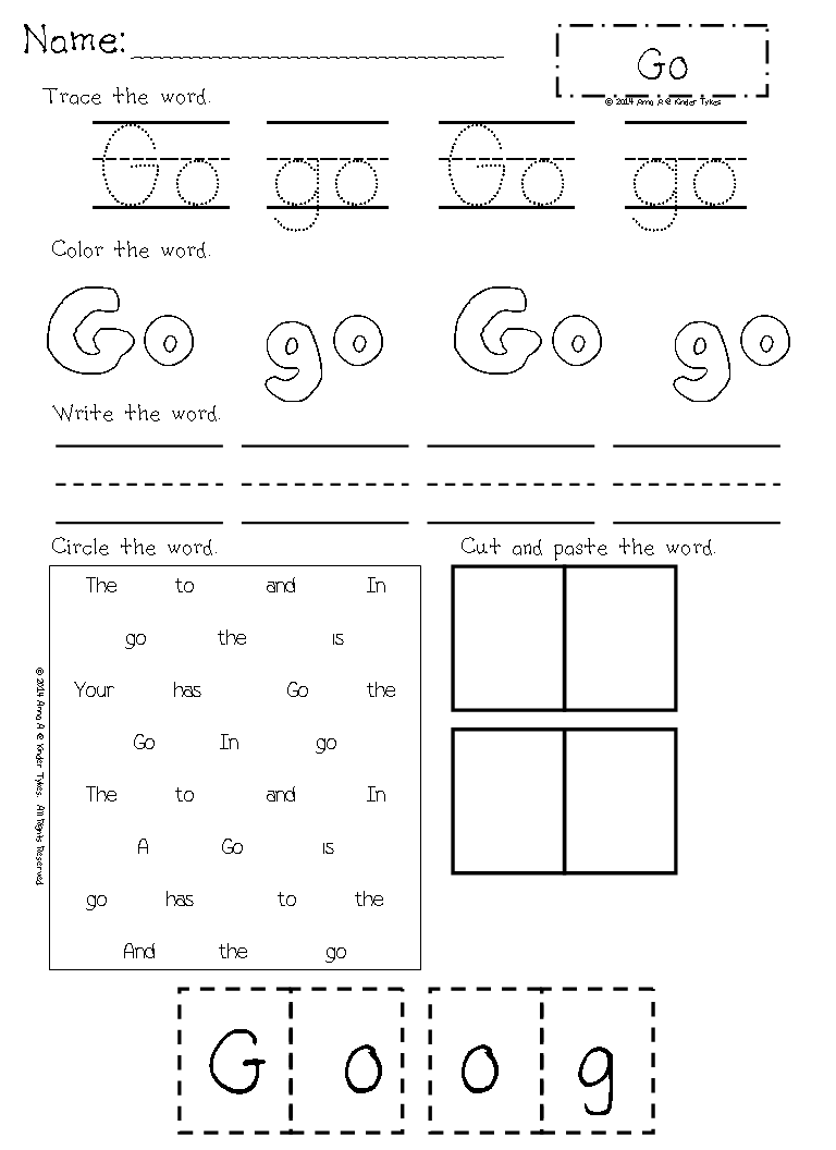 Kinder Tykes Sight word Printables
