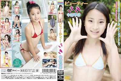 ICDV-30135 Saki Nakamura 中村早希, ビューティーさき 中村早希 [DVD-ISO & MP4]