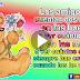 Mensajes y frases de AMISTAD - Vídeo postal hermoso para compartir y regalar a quien quieres tanto