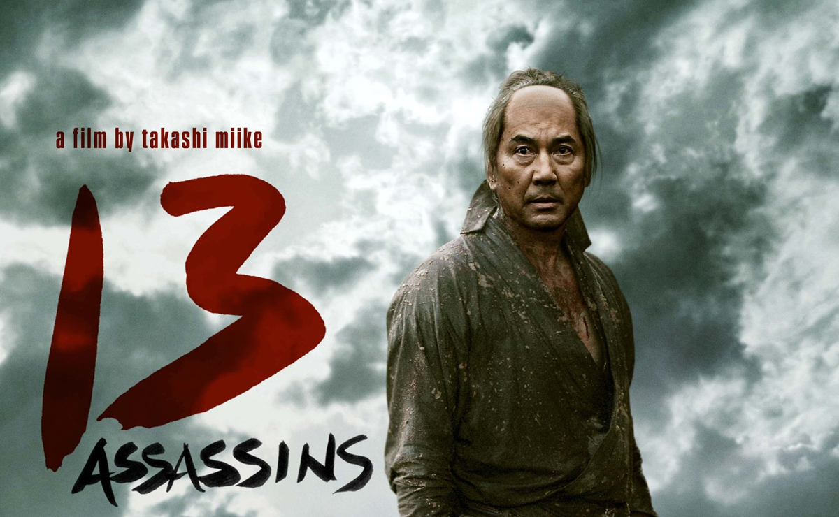 whoa this is heavy review 13 assassins jusannin no