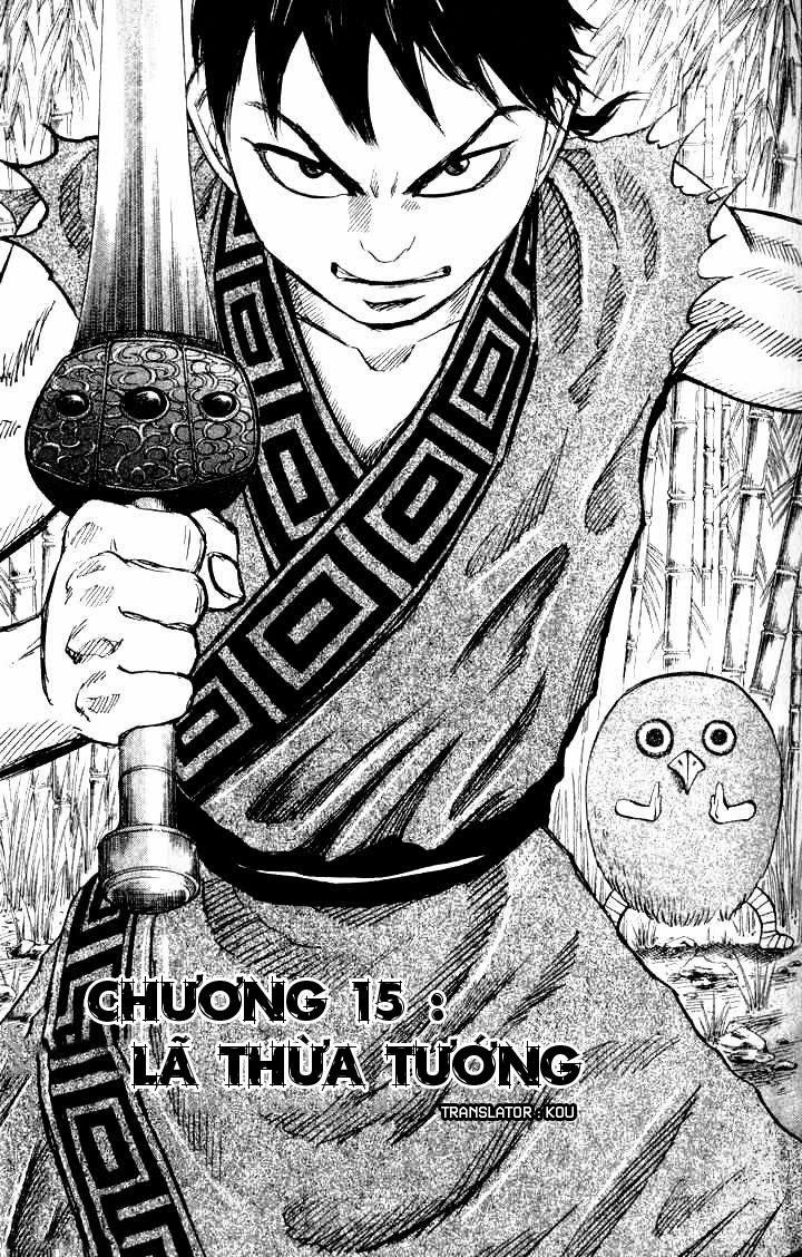 Kingdom - Vương Giả Thiên Hạ Chapter 15 page 2 - IZTruyenTranh.com