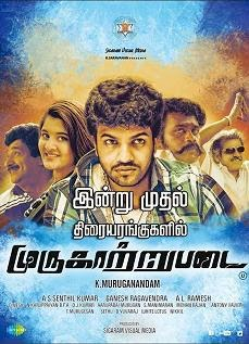 Watch Murugaatrupadai (2014) DVDScr Tamil Full Movie Watch Online Free Download