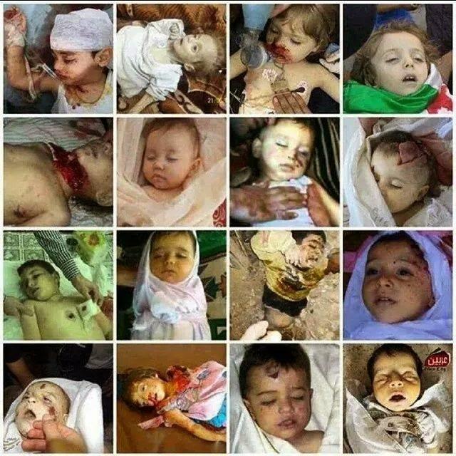 Innocent Palestinian Children