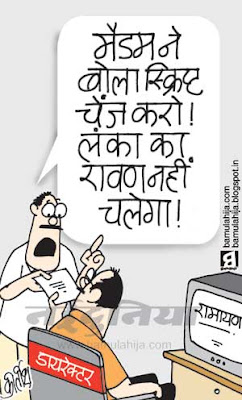 jailalitha cartoon, jailalita cartoon, LTTE, ipl, indian political cartoon