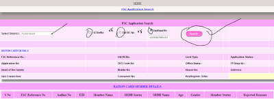 FSC Ration card status application search image4