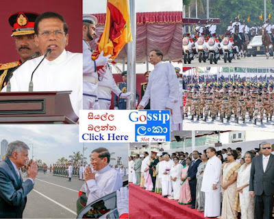 Sri Lanka's 68th Independence Day -Gossip Lanka