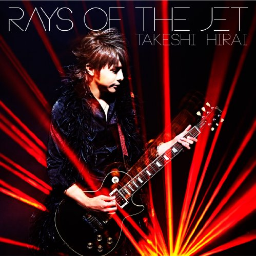 平井武士 – Rays of the jet/Takeshi Hirai – Rays of the jet (2014.10.08/MP3)