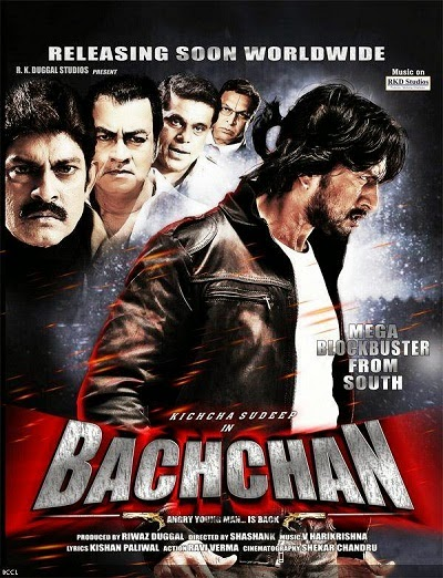 Bachchan [2014] Hindi Dubbed 350mb WEBHD 480p