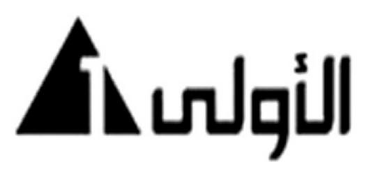 تردد القناة الاولى المصرية 2015