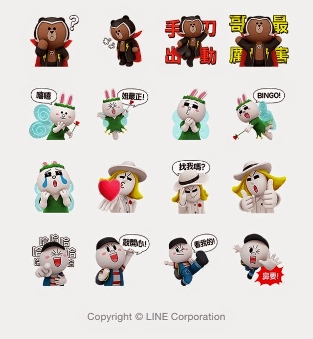 LINE Rangers sticker