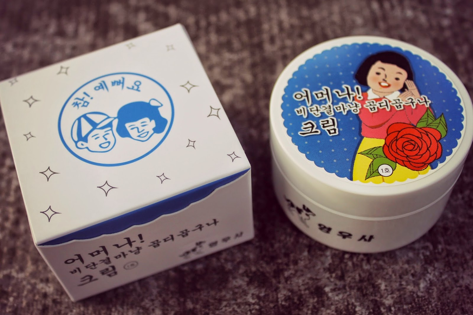 cute korean cream