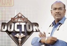 Doctor Doctor Vijay TV Show