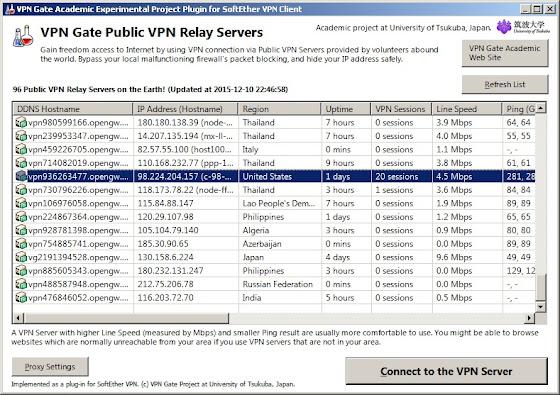 VPN Gate Public VPN Relay Server
