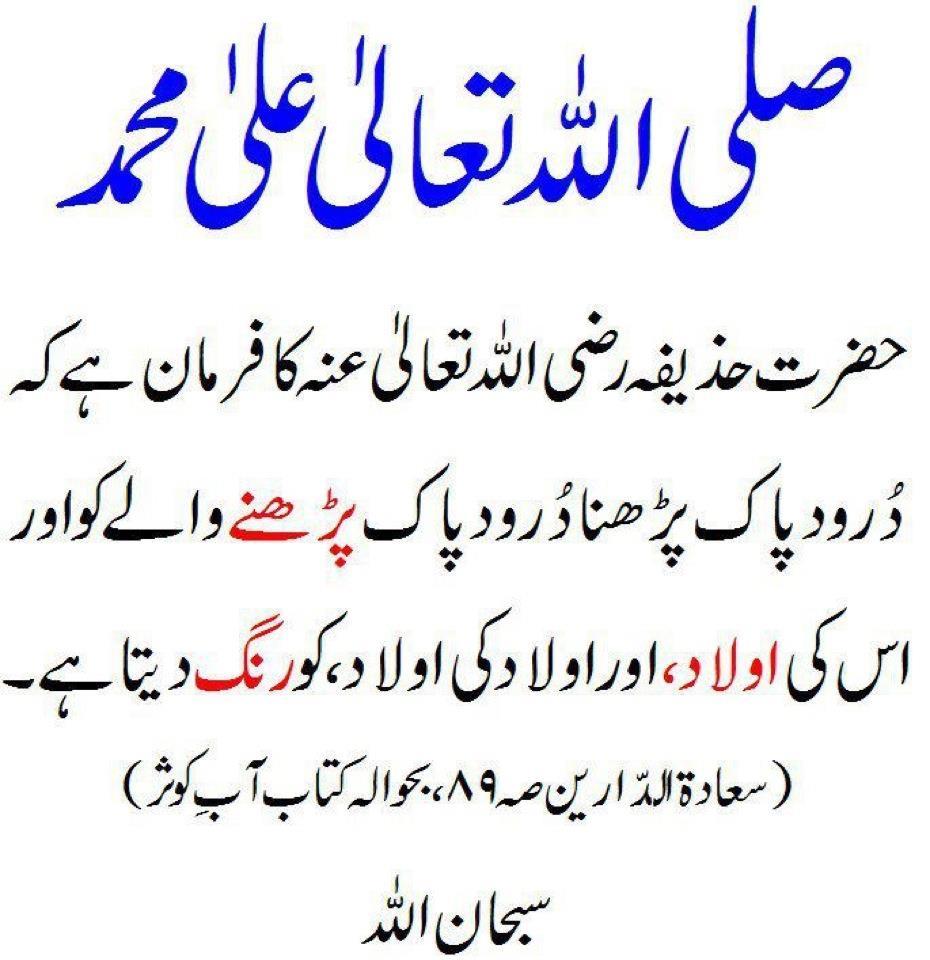 Urdu Poetry & Love Quotes - mfacebookcom