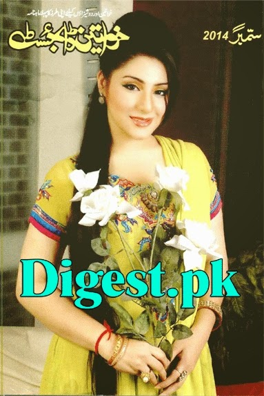Khawateen Digest September 2014