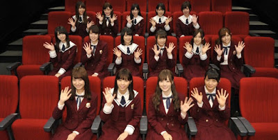 [Resim: anthem-of-the-heart-nogizaka-view.jpg]