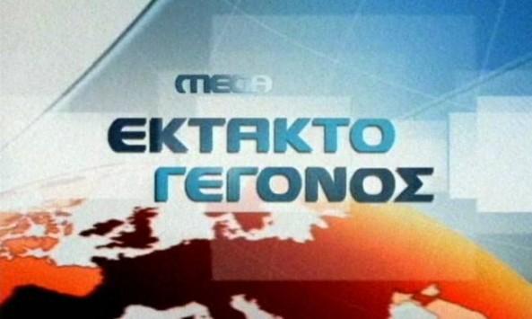 Κλείνουν τα κανάλια Star, Mega, Alpha και Ε! μόνο κομμουνίστικη τηλεόραση! βλέπε κουμπάρος του σφαγέα Χαρίλαου Φλωράκη