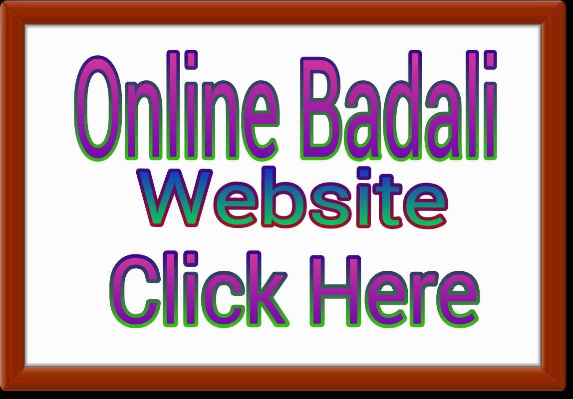 Online Badali