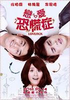 Lovesick (2011)