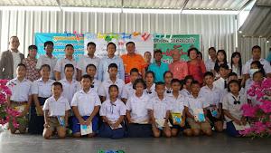 พิธีมอบทุนการศึกษานักเรียนในชุมชน 30ทุน