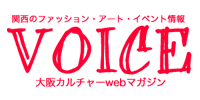 OSAKA culture web magazine VOICE