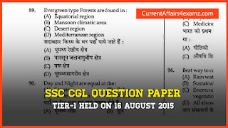 SSC CGL 16 August 2015 Questions