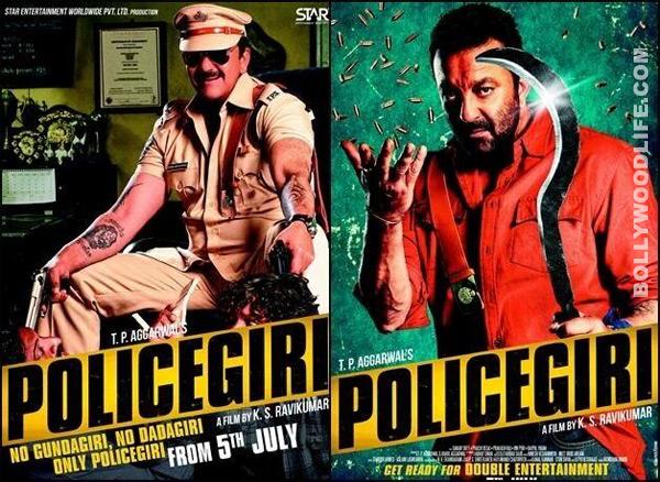 meryem uzerli review of sanjay dutt amp prachi desais