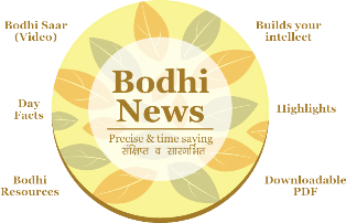 Bodhi News