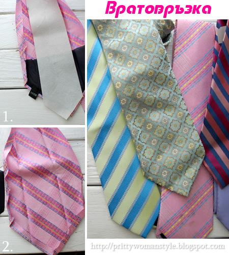 Стара вратовръзка от естествена коприна