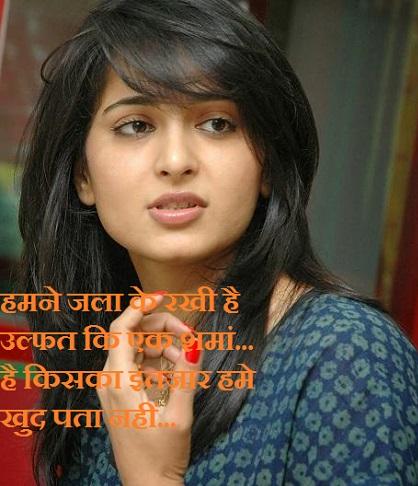 sad status images, sad girl pic, sad hindi status, sad wallpaper shayari, broken hear status iimages