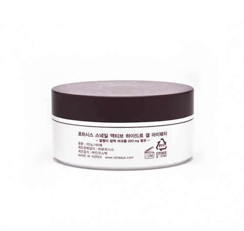 Snail Active Hydro Gel Skin Care Eye Patch