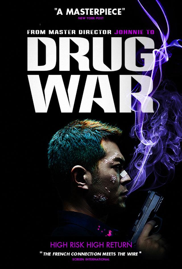 La película Drug War ( Du zhan )