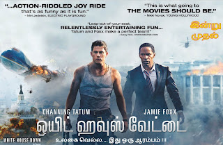 Watch White House Down 2013 Tamil Movie Online