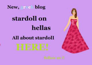 stardoll on hellas