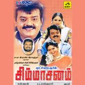 Simhasanam (2000) - Tamil Movie