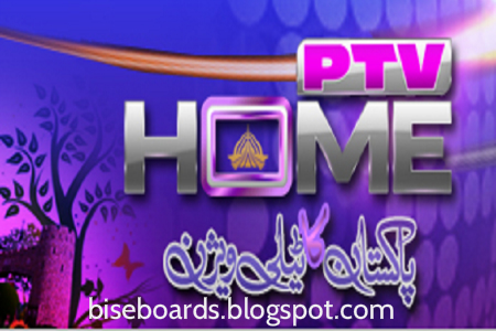 Ptv Home Live Streaming Online Free Hamariweb