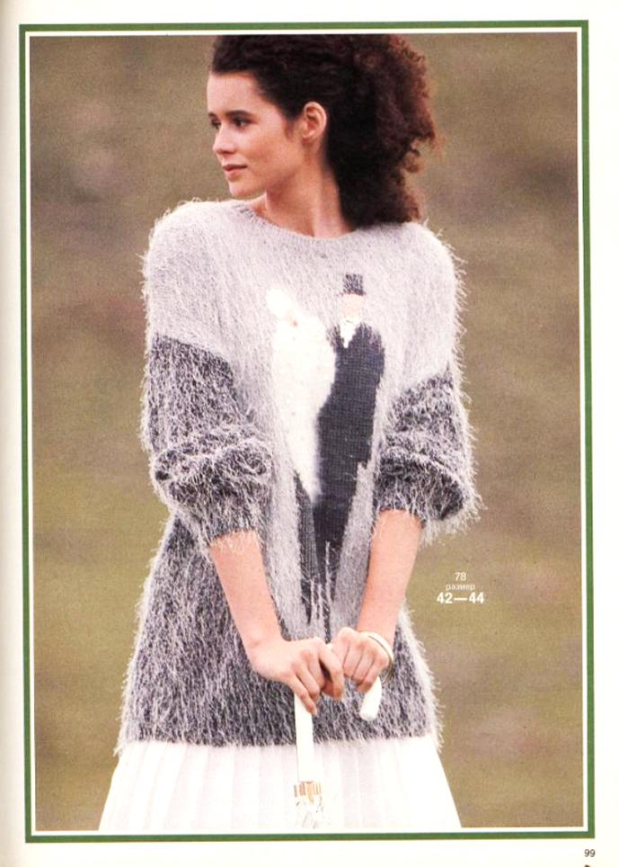 Burda Moden Russia issue no. 4 November 1988 /  via fashioned by love
